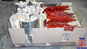 Опора трубопровода подвижная 89-194-Б по ОСТ 36-104-83